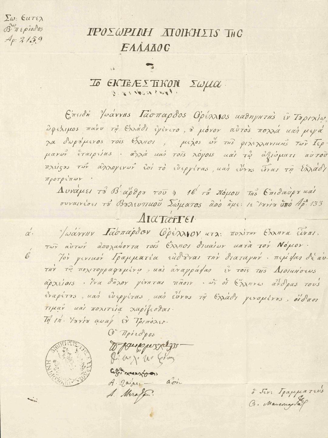 Urkunde, ausgestellt anlässlich der Verleihung des hellenischen Ehrenbürgerrechts an Johann Caspar von Orelli (ZBZ, Fa Or 18.4)