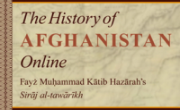 History of Afghanistan