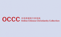 Online Chinese Christianity Collection (OCCC)